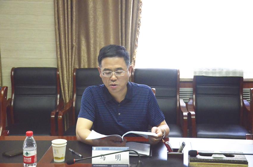 集团股份公司马明总经理一行来公司调研生…