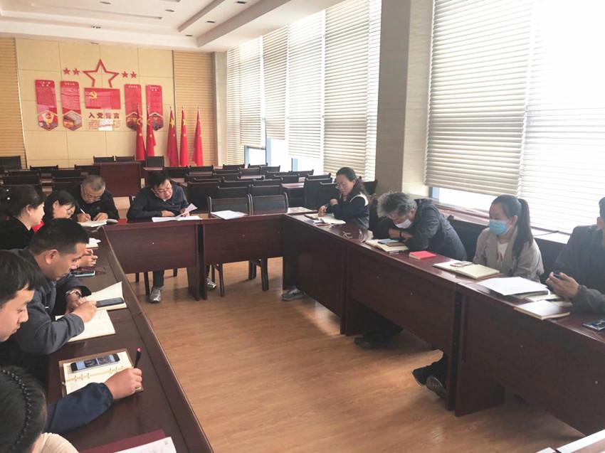 第四党支部组织开展主题党日活动